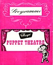 Sharp's Toffee Puppet Theatre Programme
